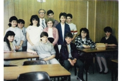 1990 Greek School History - 043