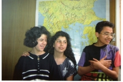 1990 Greek School History - 047