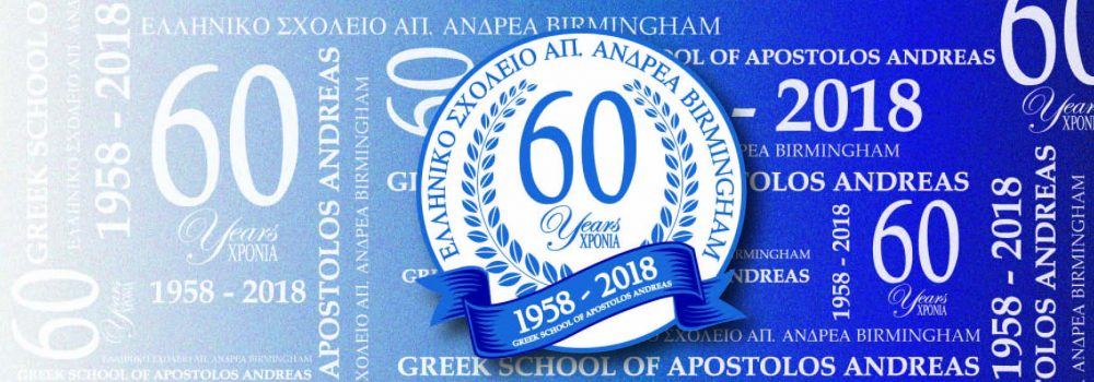 Celebrating 60 Years of Our School