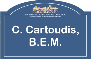 C. Cartoudis B.E.M.