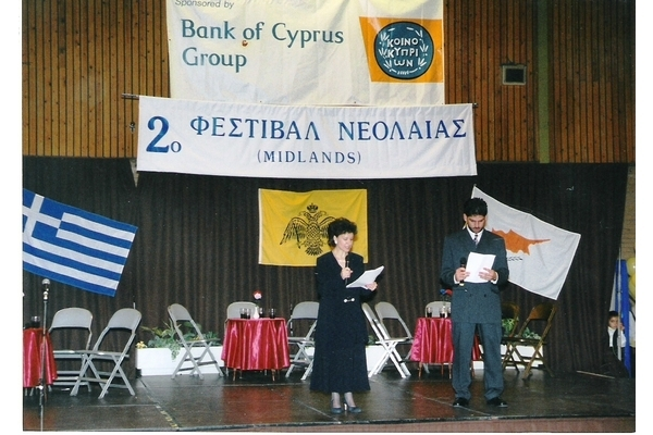 2000 Greek School History - 052