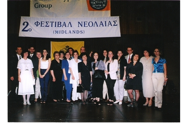 2000 Greek School History - 054