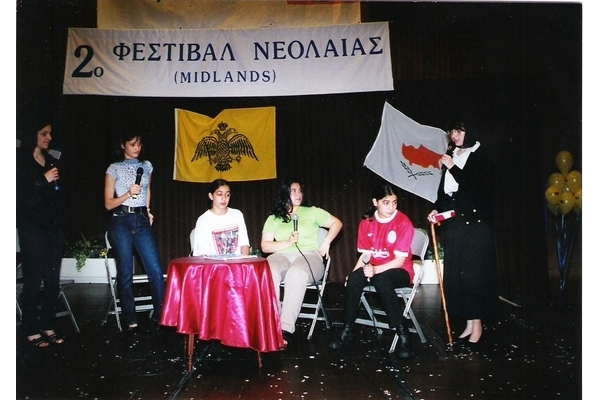 2000 Greek School History - 055